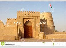 Omani Castle stock photo Image of omani, front, history
