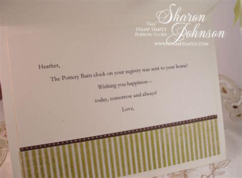 » Bridal Shower Gift Card
