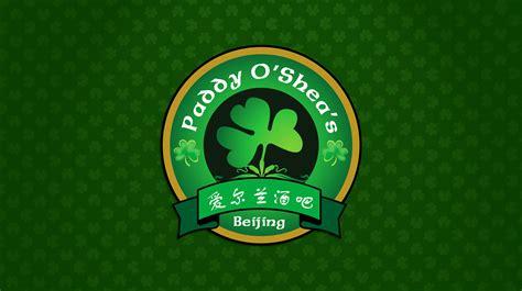 paddy osheas  anniversary  beijinger