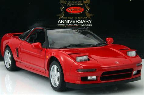 kyosho honda nsx    anniversary editionwww