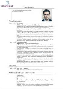 2016 New Resume Format