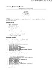 sle resume medical receptionist no experience