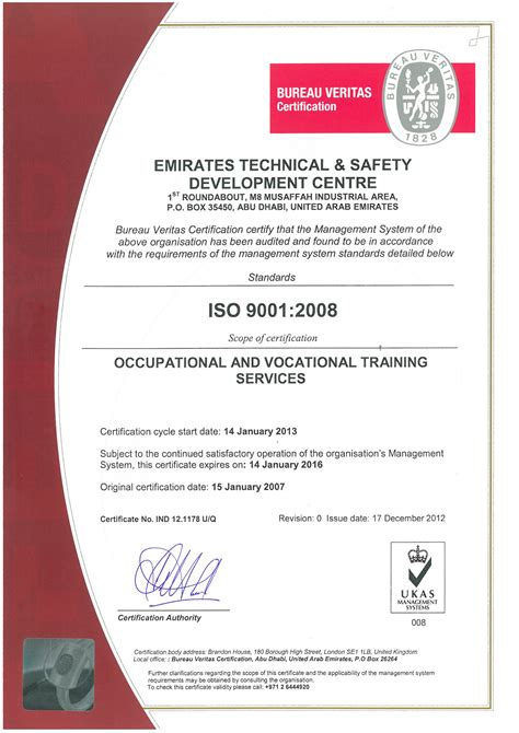 us bureau veritas welcome to emirates technical safety development centre