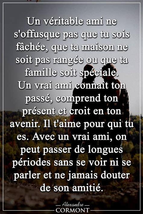Amitié Homme Femme Citation Partage Ceci Si Tu As La Chance D Avoir Alexandre Cormont