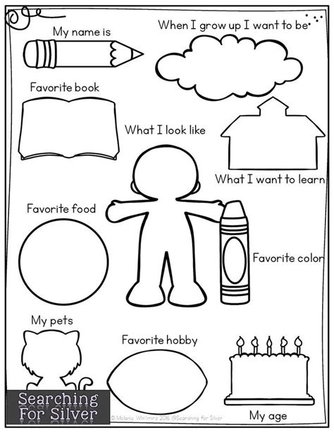 best 25 all about me activities ideas on 607 | 388e25c043a520a1d51e17a1fc6e0cfc english day activities for kids all about me worksheet preschool