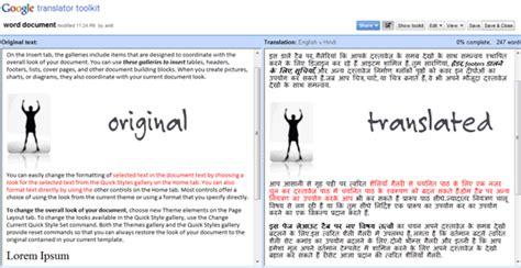 translate word documents text files   google translator toolkit
