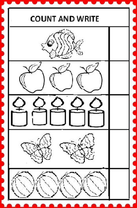 kinder smart work worksheet 2