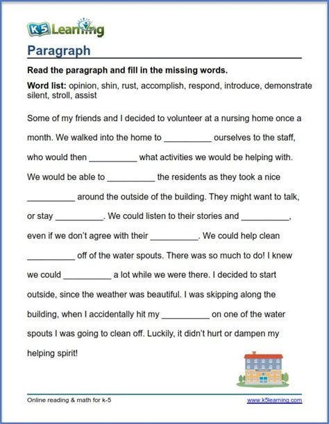 grade  vocabulary worksheet paragraph  learning