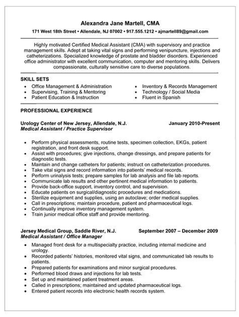 Resume For Certified Medical Assistant  Resume For. Curriculum Vitae Word Document Template. Typical Cover Letter Structure. Lebenslauf Englisch Sekretaerin. Resume Sample Mental Health Counselor. Curriculum Vitae Guatemala Ejemplo Word. Sample Excuse Letter For Being Absent In School Due To Vacation. Resume Cover Letter Examples Military. Resume Key Accomplishments