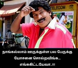 comment pics Tamil Archives – Funny Comment Pictures ...