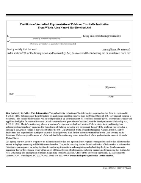 form i 243 application for removal