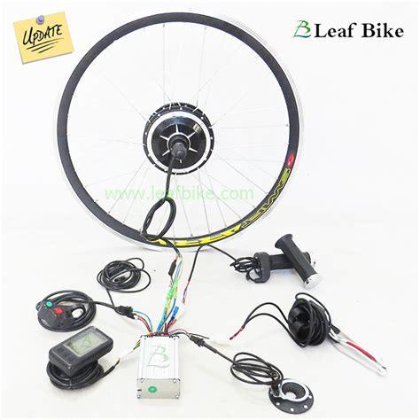 24 inch 36v 250w rear bldc hub motor electric bike conversion kit
