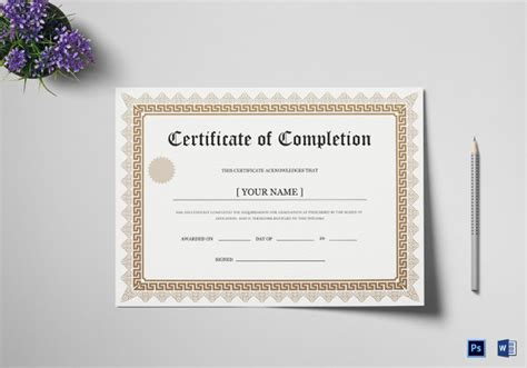 certificate  completion template   word