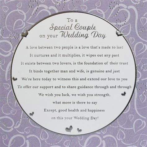 Wedding Anniversary Wishes Bible Verses