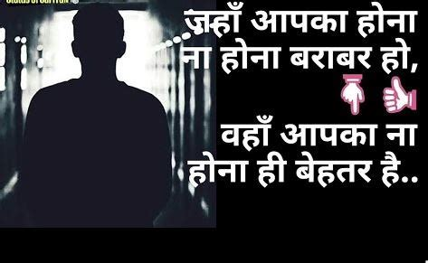 latest angry status hindi images angry quotes  whatsapp
