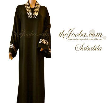 SOLD - Abaya SALSABILA Series | Thejooba.com