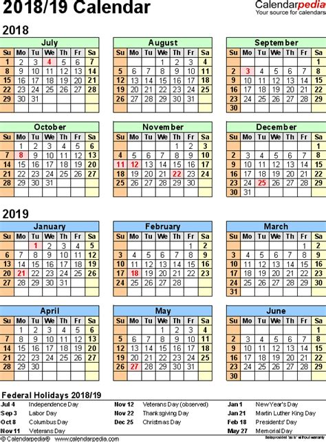 july calendar calendar