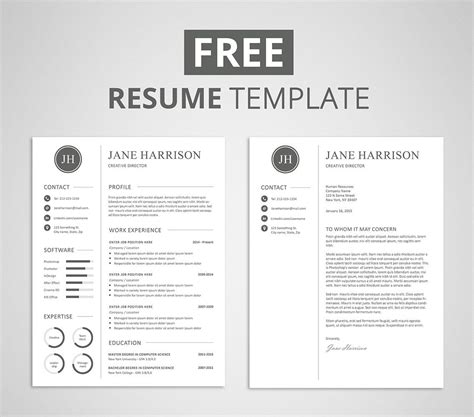 modern resume template    matching cover
