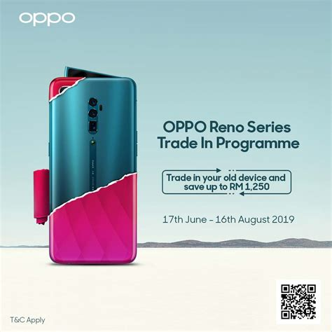 rm   trade    oppo phone