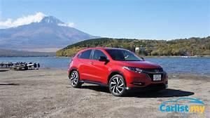Honda Hrv Gearbox Oil