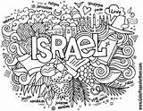 Sunday Atzmaut Yom Ha Coloring Below sketch template