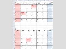 2018年カレンダー エクセル 2019 2018 Calendar Printable with