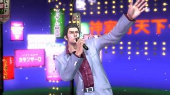 gifts for karaoke fans sega gives yakuza fans early karaoke gift the escapist