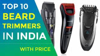 top beard trimmers india