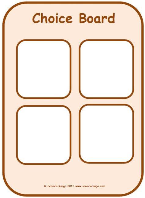 choice board template choice board 01 seomra ranga