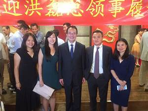 CFAA Welcomes Consul General Mr. HONG Lei | Chinese ...