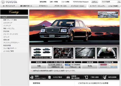 website toyota theme dashboards japanese prestige driven to write