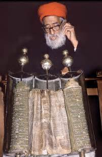 Ancient Samaritan Torah Scroll