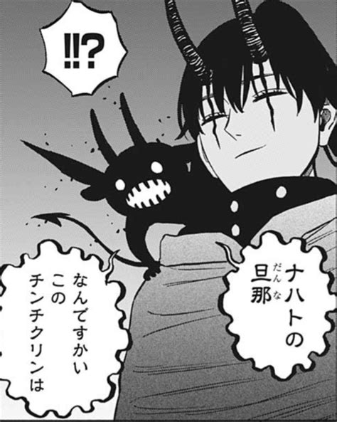 ブラック クローバー 漫画 全巻