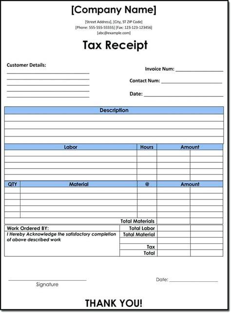 tax receipt for donations kinoroom club