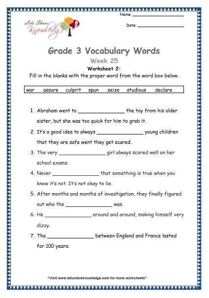 Grade 3 Vocabulary Worksheets Week 25  Lets Share Knowledge