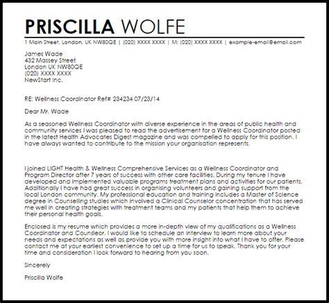 gym receptionist cover letter sample cover letter