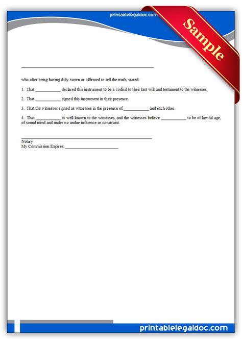 printable codicil form generic