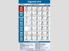 Telugu Calendar 2018 September, October, November