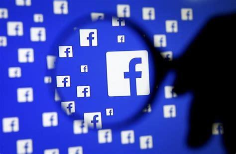 Atklājies, kā Facebook var redzēt, kas apmeklējis Tavu profilu - manaOga.lv
