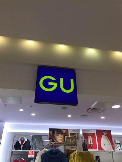 Gu Brand Japanese Japan Fast Clothing Famous