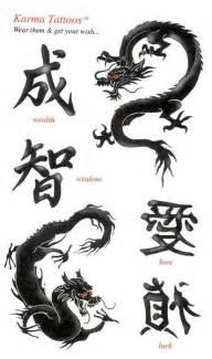 karma symbol tattoo designs