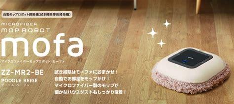 japan trend shop mofa microfiber floor cleaning mop robot