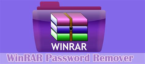 winrar password remover tool 2017 free version cracks patch software license key