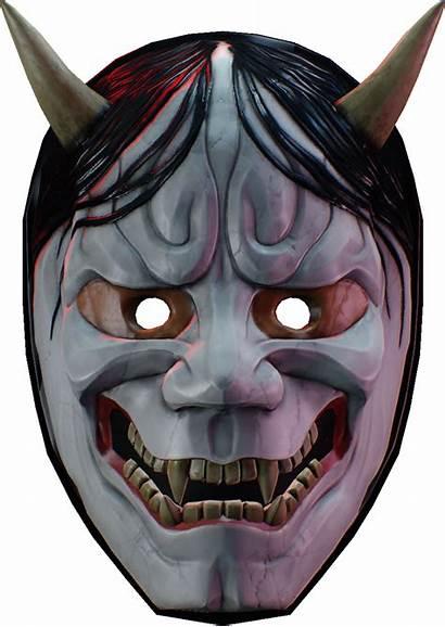 Mask Payday Kage Ninja Kills Need Gage