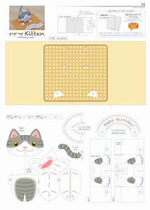 free popup card templates - tutorial free templates