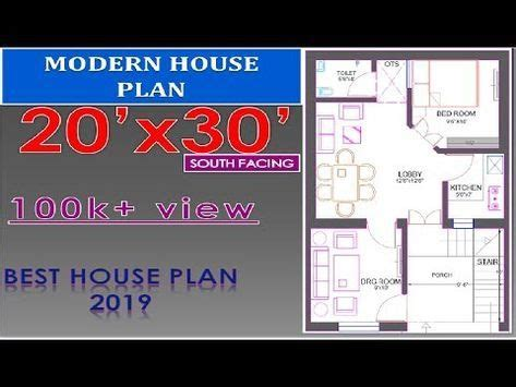 20'x30' South Facing House Plan with Parking ll Vastu