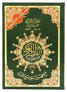 Tajweed Quran With Case (17x24 cm) - Dar Al-Maarifah ...