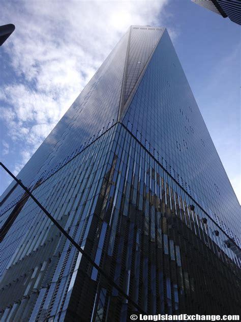 new york city island exchange