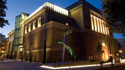 portland art museum john frame sculpture