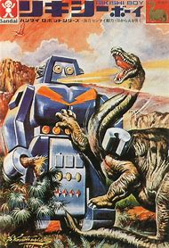 Best Vintage Sci Fi Ideas And Images On Bing Find What Youll Love